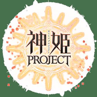 神姫PROJECT ロゴ
