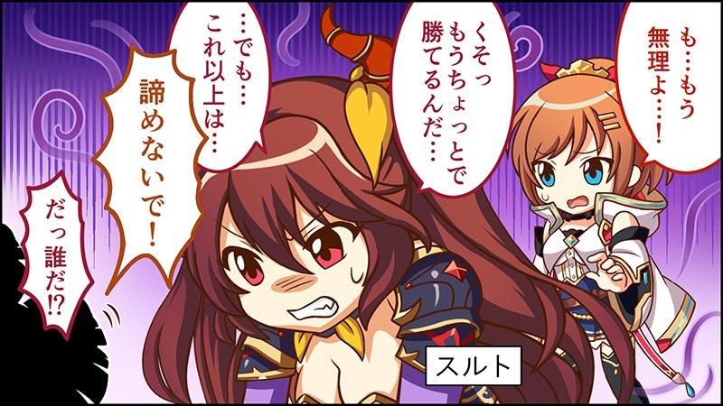 4コマ漫画「かみぷち」